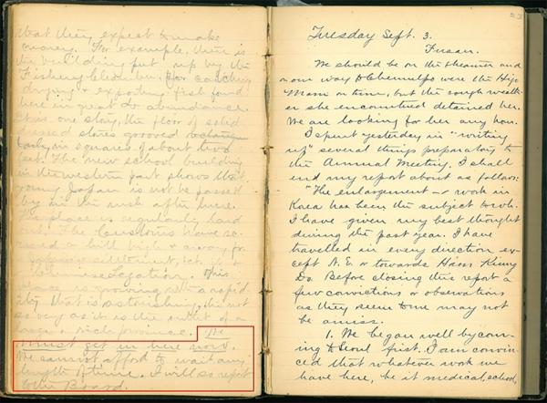 1889년 부산에서 기록한 아펜젤러의 선교구상 일기