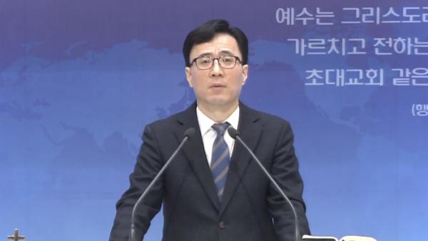 언약교회 유튜브 캡쳐