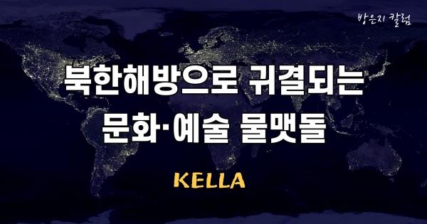 [KELLA(켈라)]