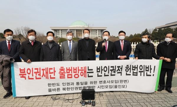 북한 인권 화요집회