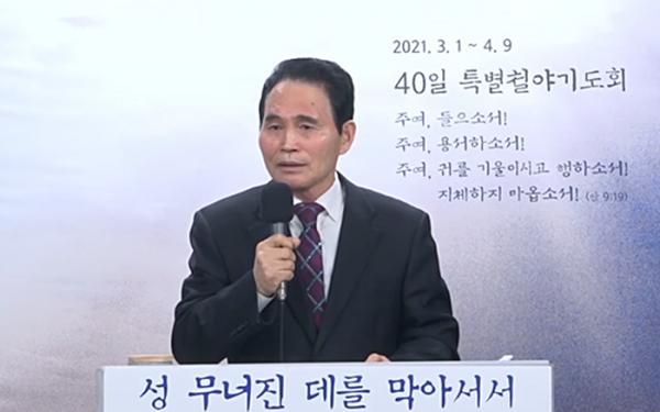 탈북민 박정호 목사