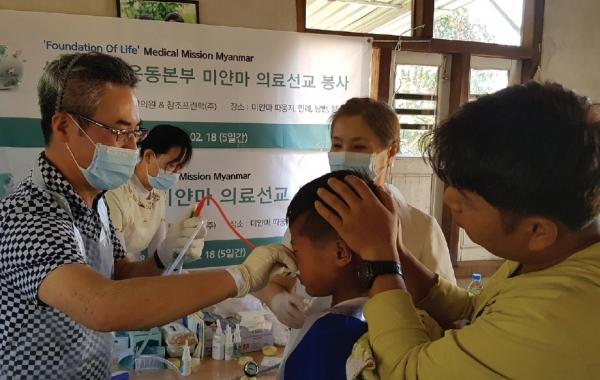 2018년 2월 미얀마 고립지대에 사는 빈민들과 함께한 의료봉사