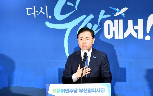 김영춘 후보