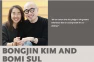 김봉진 의장과 아내 설보미 씨의 서약서