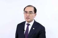 태영호 의원