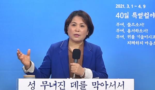 탈북민 송신복 목사(하나비전교회 담임, 북기총 부회장)