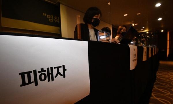 17일 오전 서울 중구 명동의 한 호텔에서 열린 '서울시장 위력 성폭력 사건 피해자와 함께 말하기' 기자회견에 고(故) 박원순 성폭력 사건 피해자의 자리가 마련돼 있다. ⓒ뉴시스