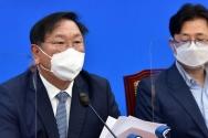 더불어민주당 김태년 당대표 직무대행이 18일 서울 여의도 국회에서 열린 정책조정회의에서 발언하고 있다. ⓒ뉴시스