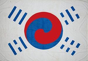 데니가 고종으로부터 하사받은 태극기(국가등록문화재 제382호)
