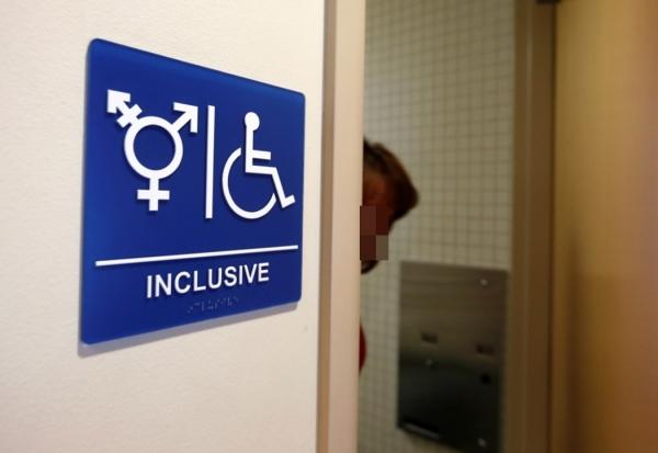 성전환 화장실 표기