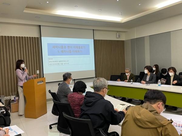 한국성과학연구협회