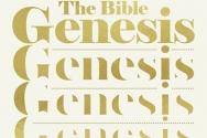 도서『바이블 제네시스』