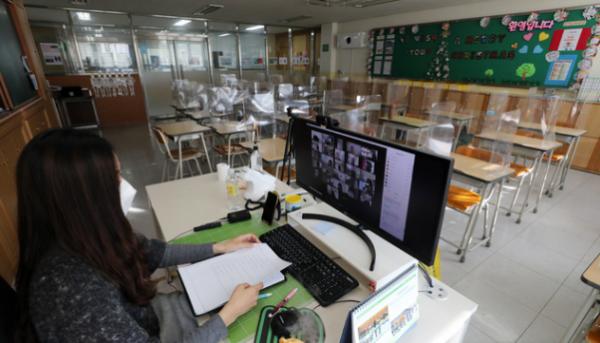 노원구 화랑초등학교