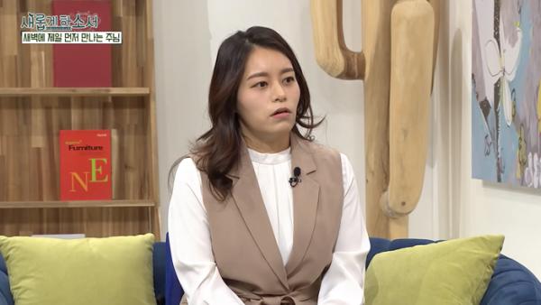 김유진 변호사