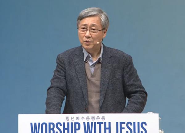 유기성 목사  'Worship with Jesus' 집회