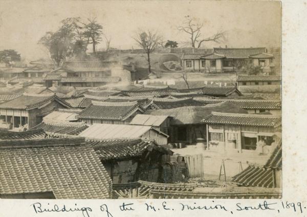 1899년 정동 선교부 지역