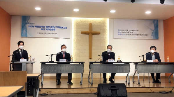 숭실대 기독교통일지도자훈련센터