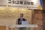 박상진 교수(장신대)