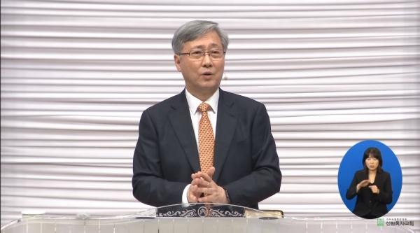 선한목자교회, 주일설교 2021년 03월 28일 유기성