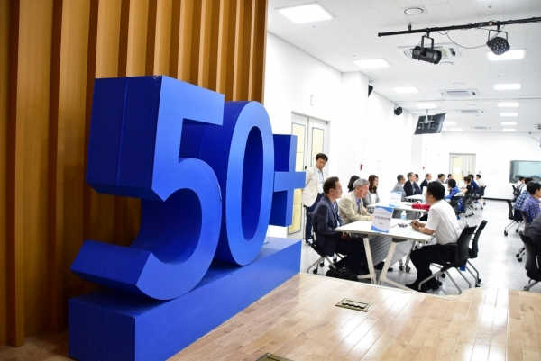 서울50+인턴십