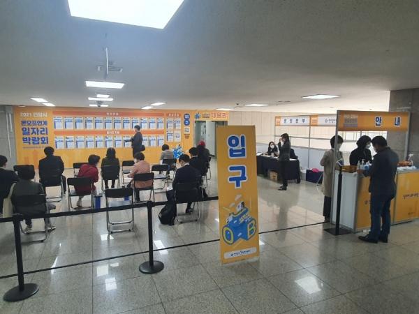 성결대 대학일자리센터