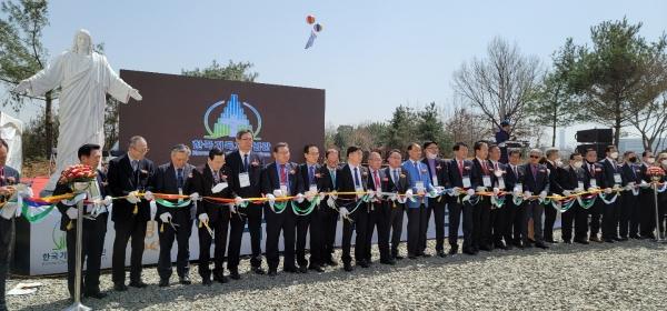 한국기독교기념관