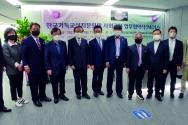 세기총 한국기독교성지문화원