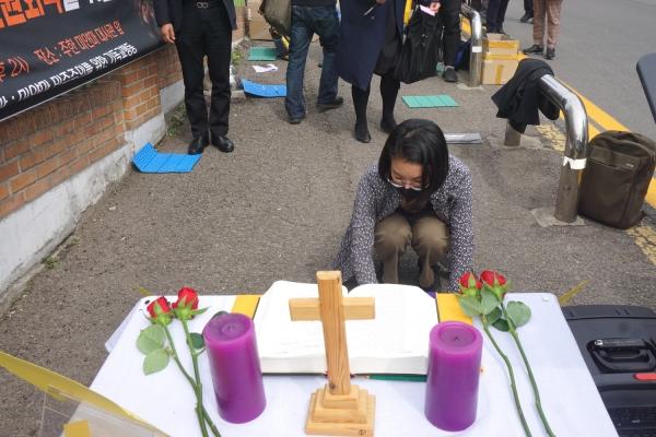 미얀마 민주화 회복을 위한 목요기도회 2차