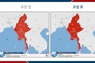 외교부는 3일 미얀마 전 지역의 여행경보를 3단계 '철수권고'로 상향 조정한다고 밝혔다