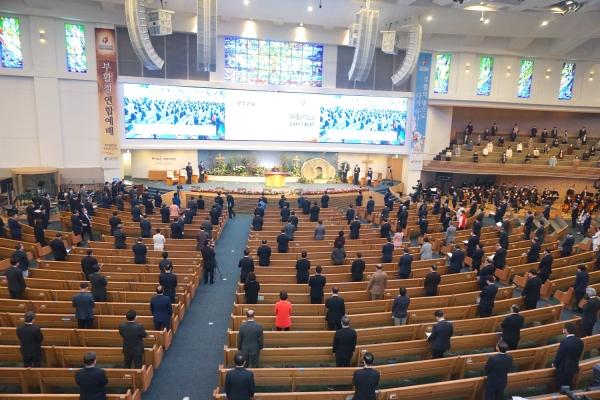 2021 부활절연합예배 전경