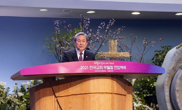 한국교회 부활절 연합예배