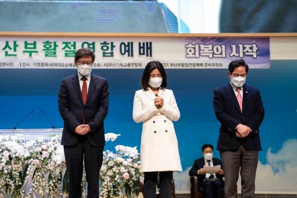 박형준 후보