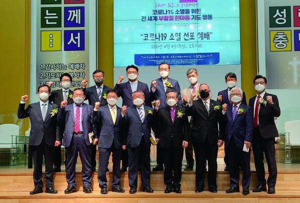 세계교회연합기도운동