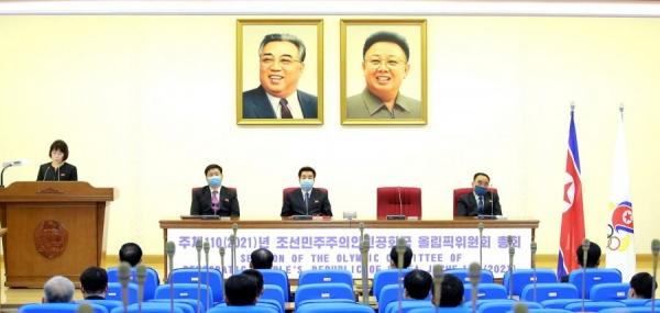 북한의 '조선체육' 홈페이지는 5일 지난달 25일 열린 올림픽위원회 총회에서 코로나 19로부터 선수들을 보호하기 위해 올해 도쿄 올림픽에 불참하기로 결정했다고 공개했다. ⓒ조선체육 홈페이지 캡처