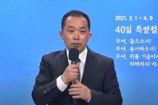 탈북민 박순종 전도사(한터교회, 총신대 재학중)