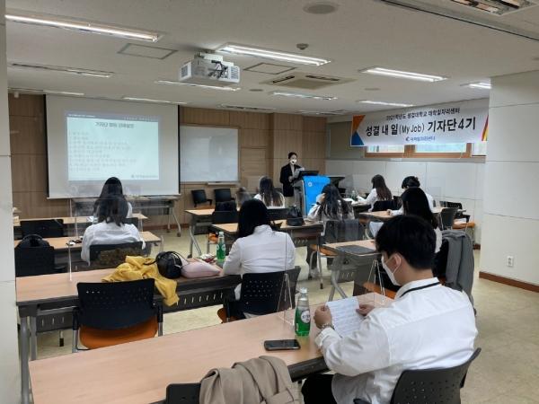 성결대 일자리센터