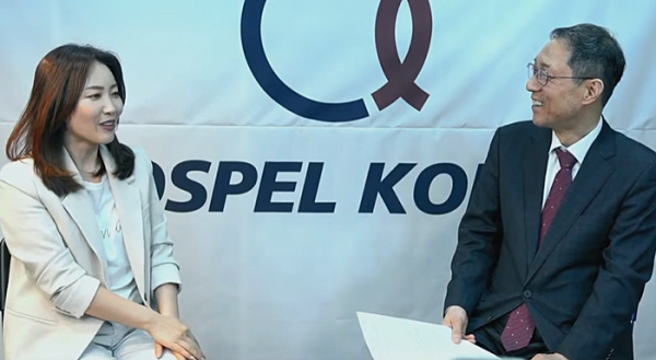 길원평 교수(부산대, 복음한국 공동운영위원장)와 임선주 집사의 토크쇼