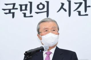 김종인 국민의힘 비상대책위원장이 8일 서울 여의도 국회에서 기자회견을 갖고 퇴임 소감을 밝히고 있다. ⓒ뉴시스