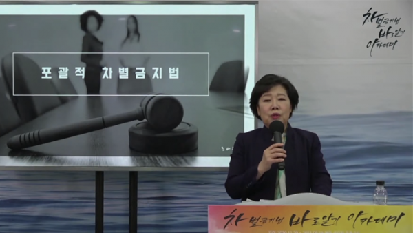 차바아 조배숙 변호사