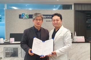 왼쪽부터 김인선 KWMCF 사무총장과 조현우 RS다나재활의학과의원 원장.