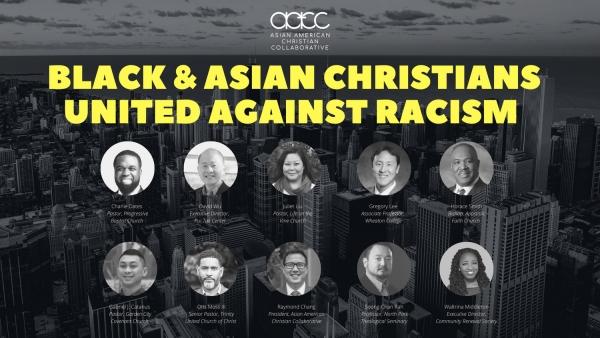 흑인과 아시아인 기독교인 연합