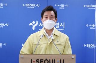 오세훈 서울시장이 12일 오전 중구 태평로 서울시청에서 코로나19 관련 기자 브리핑을 하고 있다. ⓒ뉴시스