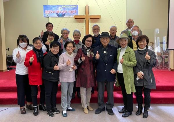 선한목자선교회