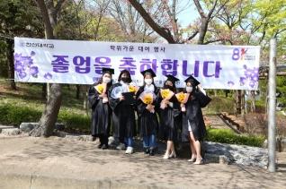 한신대 졸업생들