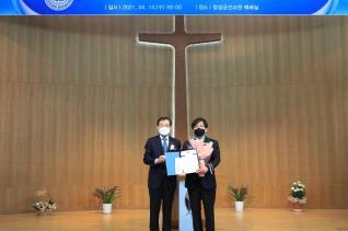 한남대 개교65주년 기념행사