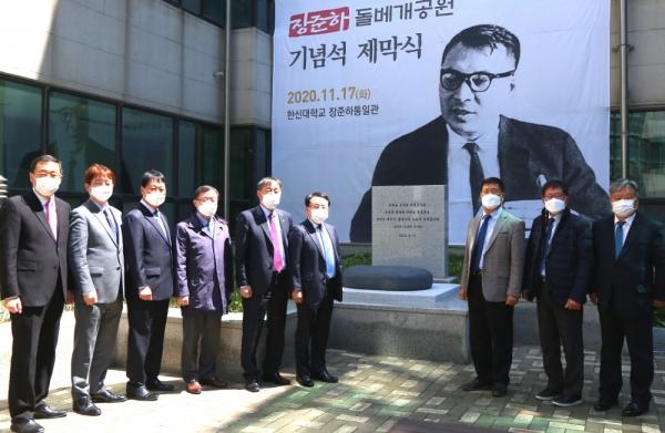 남신도회 전국연합회 임원들