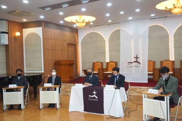 NCCK 100주년 기념사업 발표 기자회견