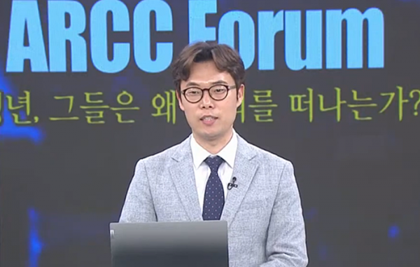 이현철 교수 (고신대학교)