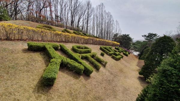 국립4·19민주묘지