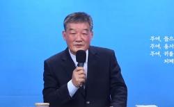 김동철 목사